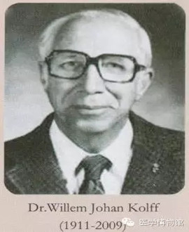 Father of Artificial Organs [figures]